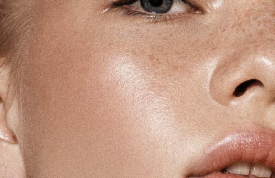 Ukviat – kosmetyki naturalne dla Twojego piękna